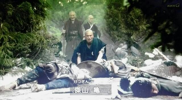 f:id:morifumikirikita319:20170326213535j:image