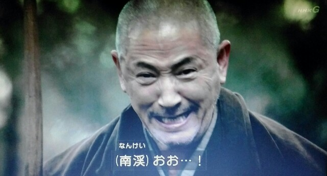 f:id:morifumikirikita319:20170326213552j:image