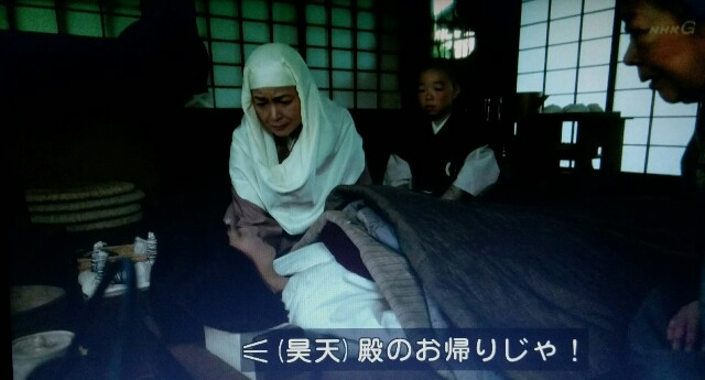 f:id:morifumikirikita319:20170326215629j:image