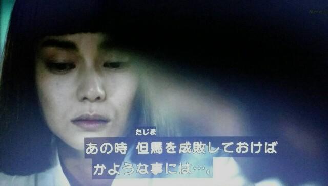 f:id:morifumikirikita319:20170326215707j:image