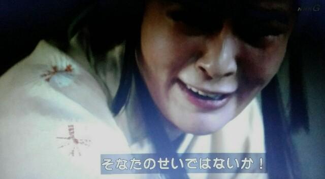 f:id:morifumikirikita319:20170326215730j:image