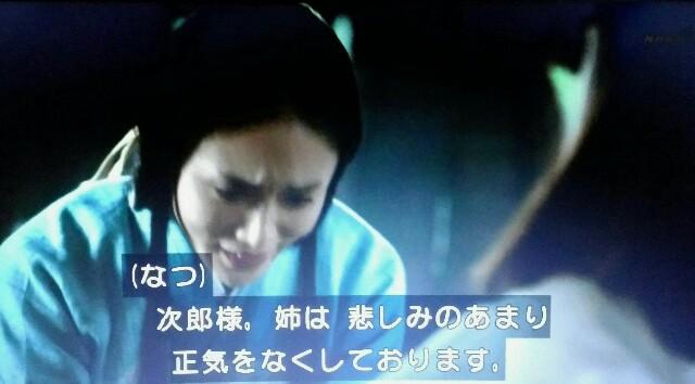 f:id:morifumikirikita319:20170326215748j:image