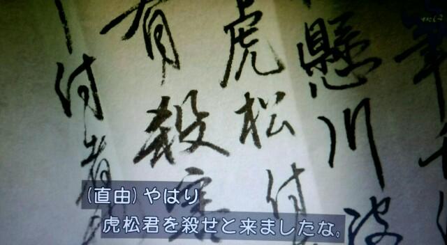 f:id:morifumikirikita319:20170326215928j:image