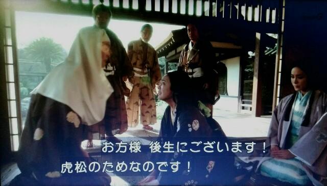 f:id:morifumikirikita319:20170326215954j:image