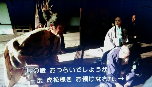 f:id:morifumikirikita319:20170326220027j:image