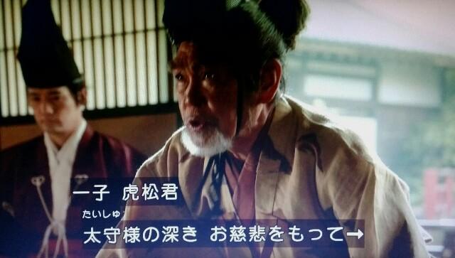 f:id:morifumikirikita319:20170326223625j:image