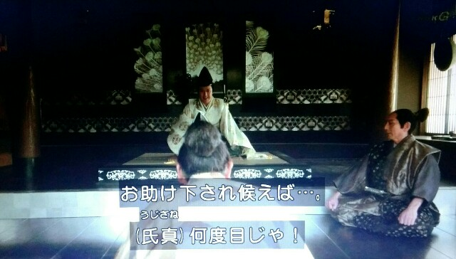 f:id:morifumikirikita319:20170326223642j:image