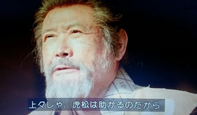 f:id:morifumikirikita319:20170326224940j:image