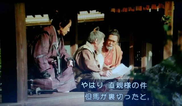 f:id:morifumikirikita319:20170326224956j:image