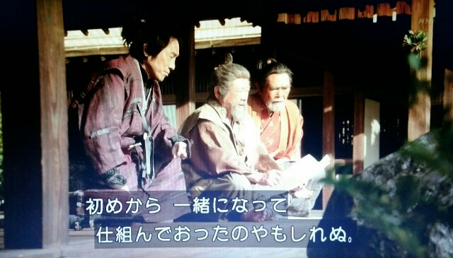 f:id:morifumikirikita319:20170326225010j:image