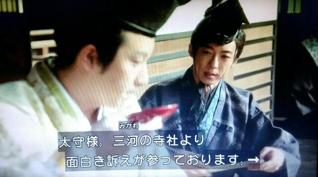 f:id:morifumikirikita319:20170326225029j:image