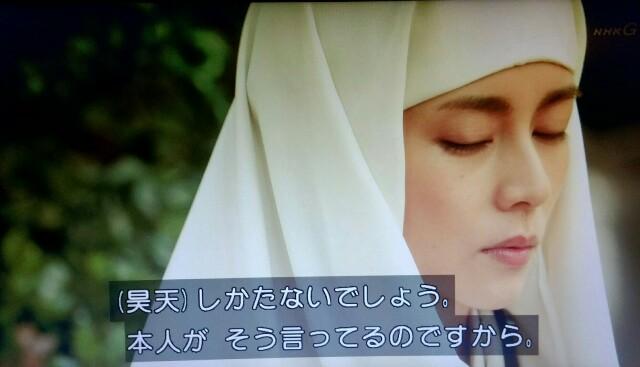 f:id:morifumikirikita319:20170326231150j:image