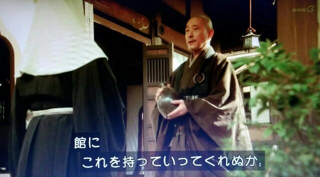 f:id:morifumikirikita319:20170326231217j:image