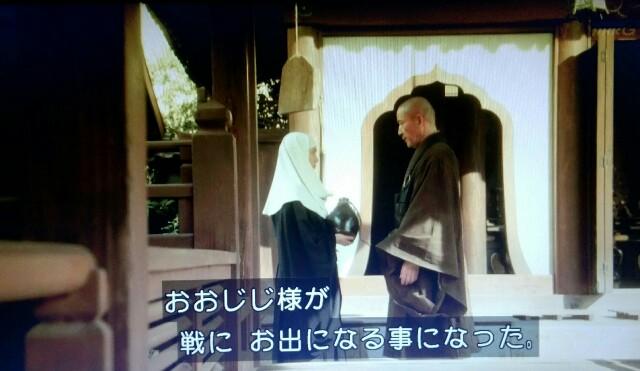 f:id:morifumikirikita319:20170326231258j:image