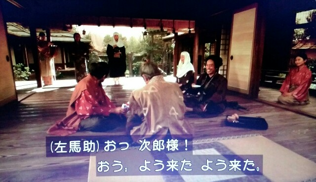 f:id:morifumikirikita319:20170326231334j:image