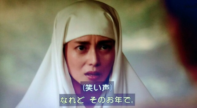 f:id:morifumikirikita319:20170326231413j:image