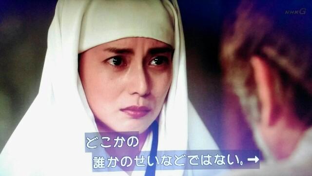 f:id:morifumikirikita319:20170326231446j:image