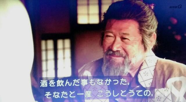 f:id:morifumikirikita319:20170326231505j:image