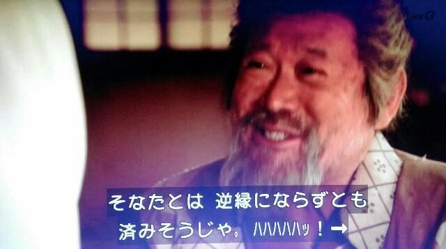 f:id:morifumikirikita319:20170326231544j:image