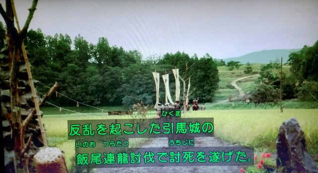 f:id:morifumikirikita319:20170326233002j:image