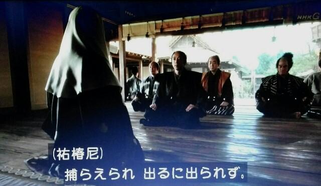f:id:morifumikirikita319:20170327054610j:image