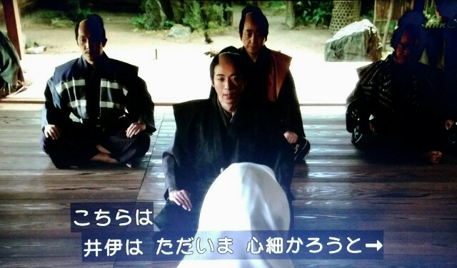 f:id:morifumikirikita319:20170327054635j:image
