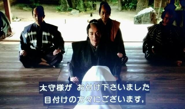 f:id:morifumikirikita319:20170327054658j:image