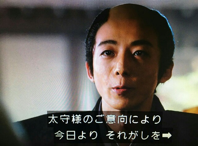 f:id:morifumikirikita319:20170327054736j:image
