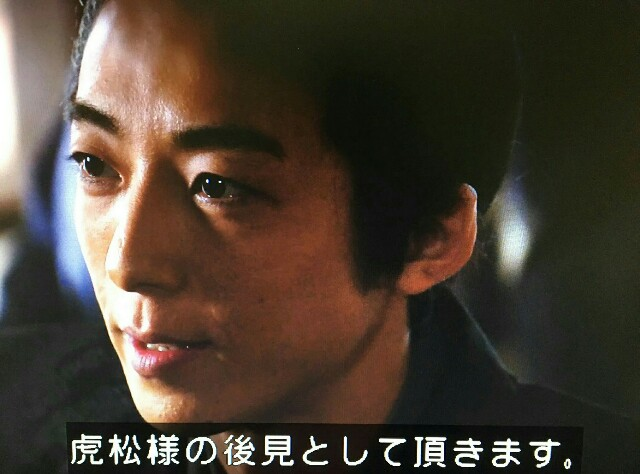 f:id:morifumikirikita319:20170327054807j:image