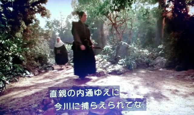 f:id:morifumikirikita319:20170327061143j:image
