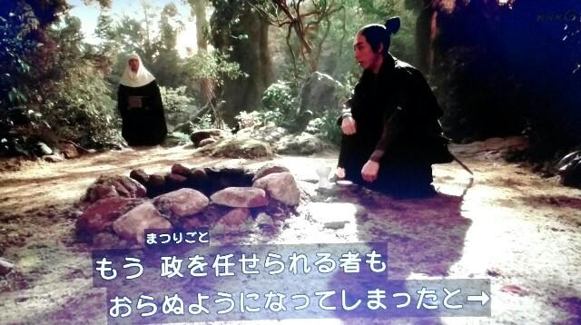 f:id:morifumikirikita319:20170327061252j:image