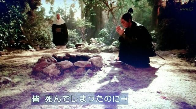 f:id:morifumikirikita319:20170327061311j:image