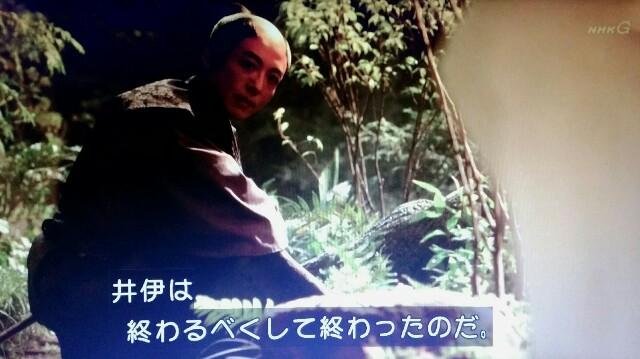 f:id:morifumikirikita319:20170327061629j:image
