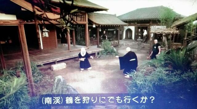 f:id:morifumikirikita319:20170327071842j:image