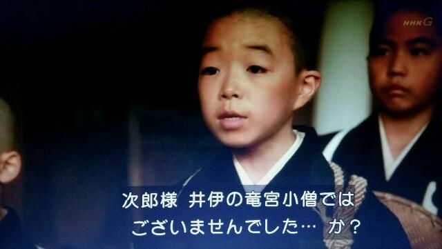 f:id:morifumikirikita319:20170327072313j:image