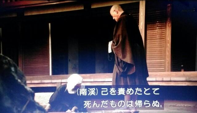 f:id:morifumikirikita319:20170327072345j:image