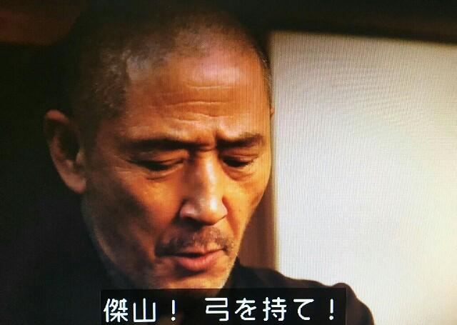 f:id:morifumikirikita319:20170327074745j:image