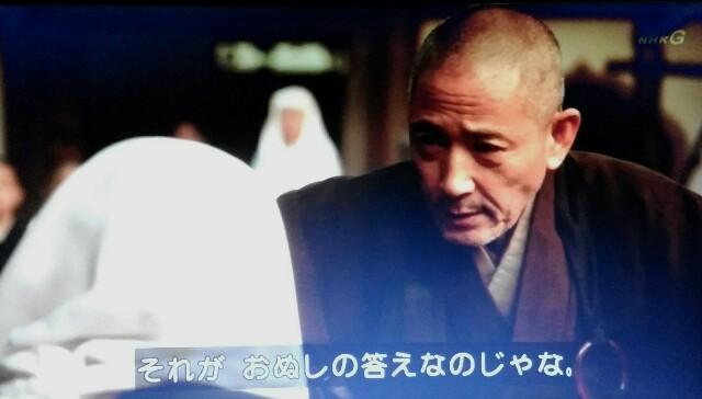 f:id:morifumikirikita319:20170327075018j:image