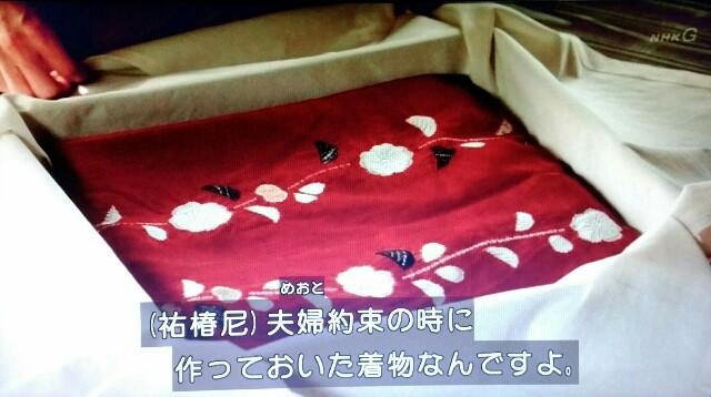 f:id:morifumikirikita319:20170327075903j:image
