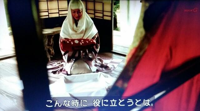 f:id:morifumikirikita319:20170327075914j:image