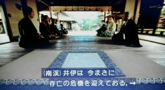 f:id:morifumikirikita319:20170327075959j:image