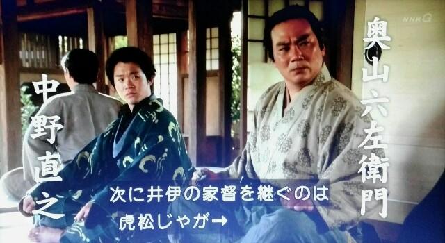 f:id:morifumikirikita319:20170327080010j:image