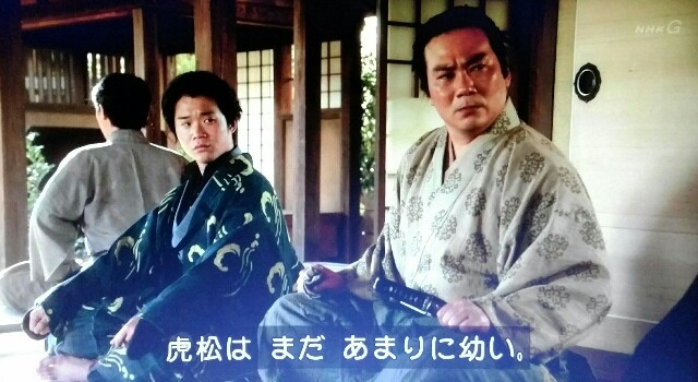 f:id:morifumikirikita319:20170327080023j:image