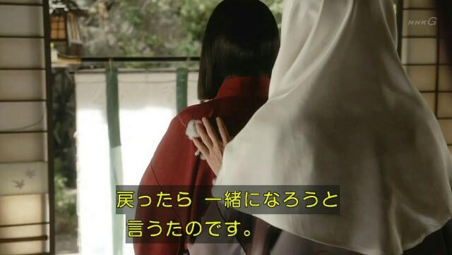 f:id:morifumikirikita319:20170327080511j:image