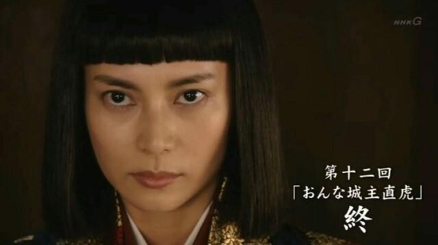 f:id:morifumikirikita319:20170327081152j:image