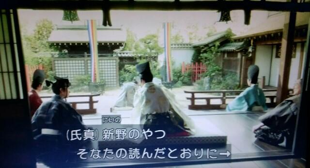 f:id:morifumikirikita319:20170327104603j:image