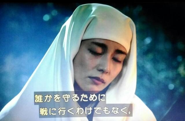 f:id:morifumikirikita319:20170327134311j:image