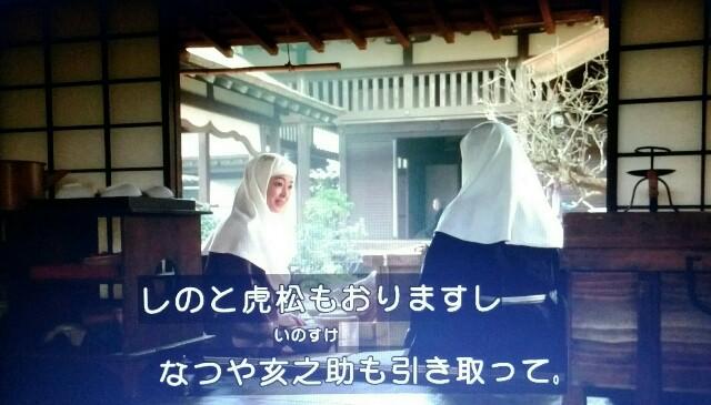 f:id:morifumikirikita319:20170327151157j:image