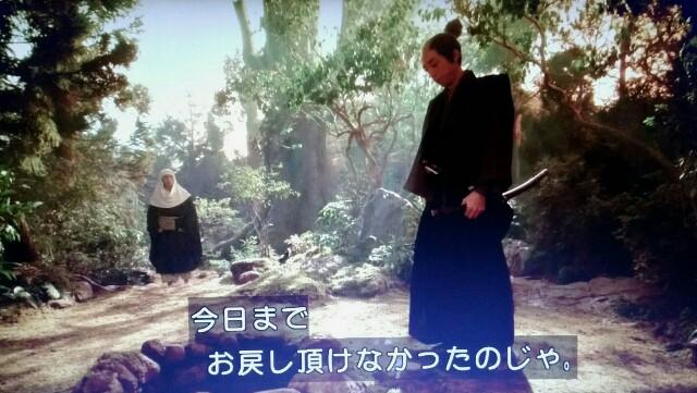f:id:morifumikirikita319:20170327172305j:image