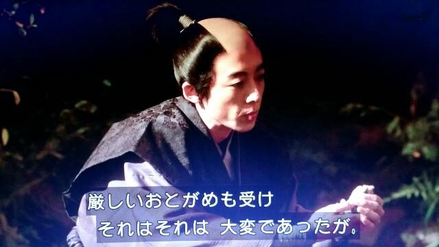 f:id:morifumikirikita319:20170327172318j:image